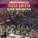 interpretacija-isusa-krista-izvan-krscanstva-plakat